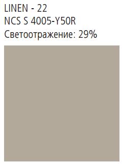 NATURAL TONES 600x600x15 кромка А15/24 цвет Linen