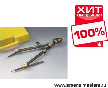 Плотницкая черта (Log Scriber) Veritas Transfer Scribe 05u05.01 М00003546 ХИТ!