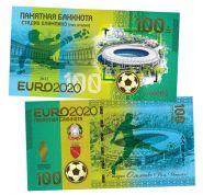 Евро 2020. Стадион Олимпико Рим, Италия. UNC
