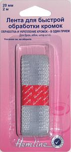 фото Лента с термо-клеевой основой для быстрой обработки кромок HEMLINE  2 метра в упаковке 784.G
