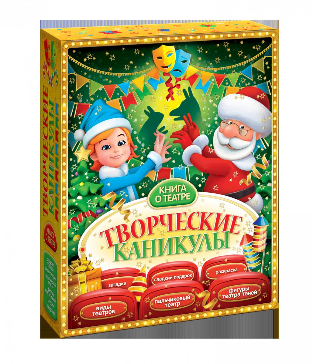 Книга о театре 1000 грамм