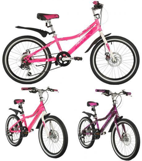 Велосипед Novatrack Alice 20 D 6 2021