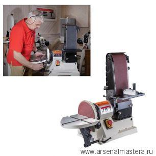 Тарельчато - ленточный шлифовальный станок профессиональный 0,6 кВт 220В JET JSG-96 708595M