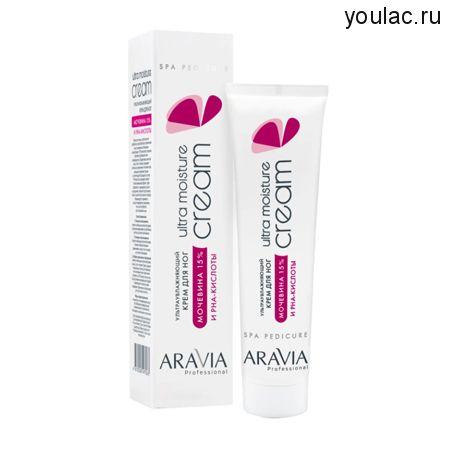 ARAVIA Professional Крем ультраувлажняющий для ног с мочевиной (15%) и PHA-кислотами Ultra Moisture Cream, 100 мл