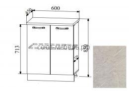 МС 600 Кухня Скала