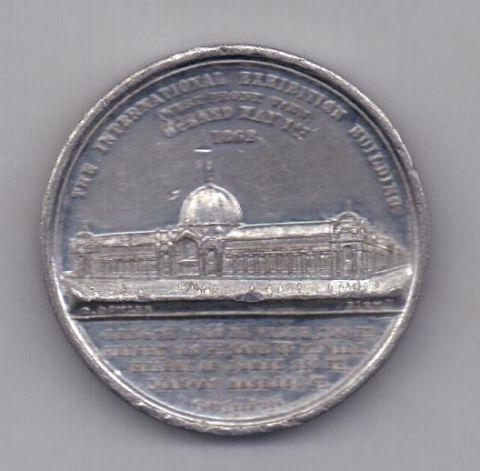 медаль 1862 года AUNC Редкость Великобритания