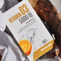 Maxler Vitamin D3 Жидкий Витамин Д3 5000 МЕ, 60 мл