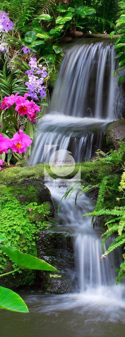 Водопад 17026-ML