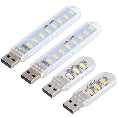USB-светильник компактный (2 оттенка света, 2 размера)