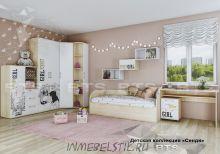 Детская комната Сенди для девочки