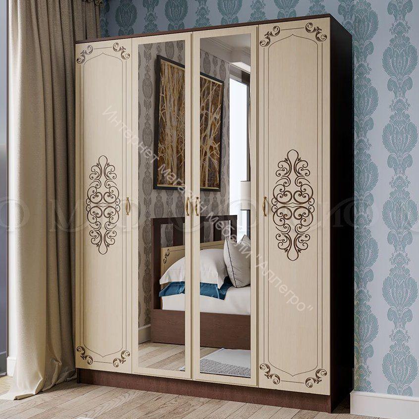 Шкаф  Жасмин 4-х створчатый с зеркалом