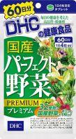 DHC Овощи Premium на 60 дней.