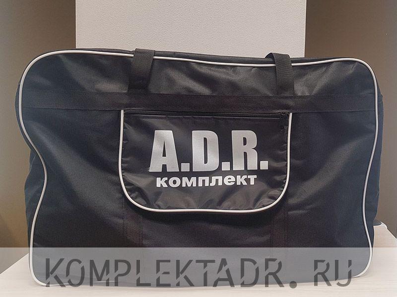 Сумка для комплекта ADR, пустая, черная