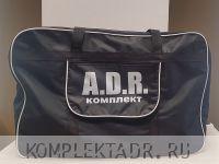 Сумка для комплекта ADR черная