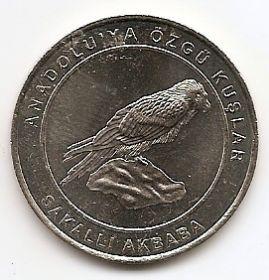 Бородач  1 куруш Турция 2018