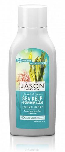 Кондиционер для волос Морская водоросль (Sea Kelp Conditioner) Jason (Джейсон) 454 г