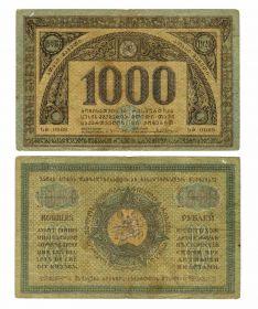 1000 рублей 1918 год 0089 ГРУЗИЯ