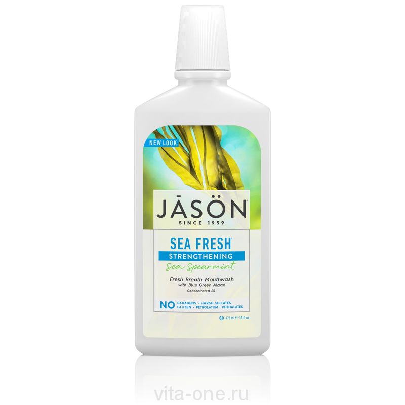 Морской ополаскиватель для рта с мятой (Sea Fresh® Sea Peppermint Mouthwash) Jason (Джейсон) 473 мл