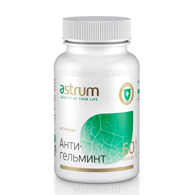 Аструм БН (АНТИГЕЛЬМИНТ) Astrum (Аструм) 60 капсул