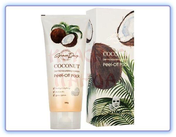 Grace Day Очищающая маска-пленка для лица с экстрактом кокоса