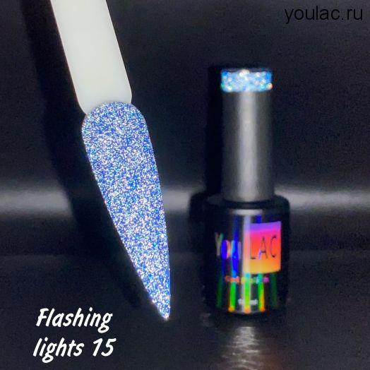 Гель-лак Flashing lights #15, 10 мл