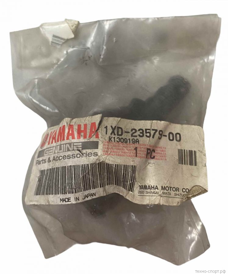Опора Шаровая Yamaha VIKING, Yamaha WOLVERINE 700, арт. 1XD235790000