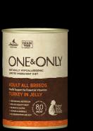 One&Only Turkey in jelly Влажный корм для взрослых собак, с индейкой в желе, 400гр