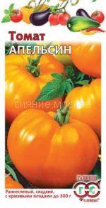 Томат Апельсин (Гавриш)