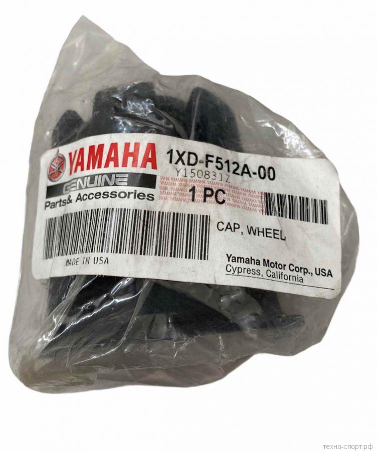 Колпачок колеса Yamaha, арт. 1XD-F512A-00-00