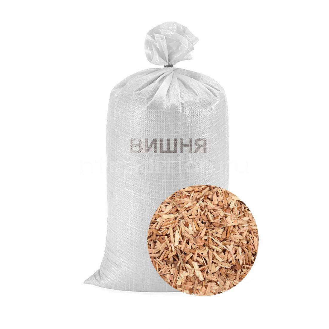 Щепа для копчения, Вишня, мешок 20 кг