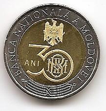 30 лет Национального банка Молдовы  10 лей Молдова 2021