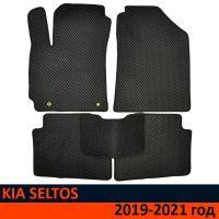 EVA коврики на KIA SELTOS (2019-2021г)