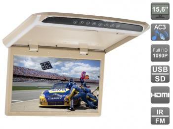 """AVS1507MPP (бежевый) Потолочный монитор 15,6"""" со встроенным Full HD медиаплеером"""