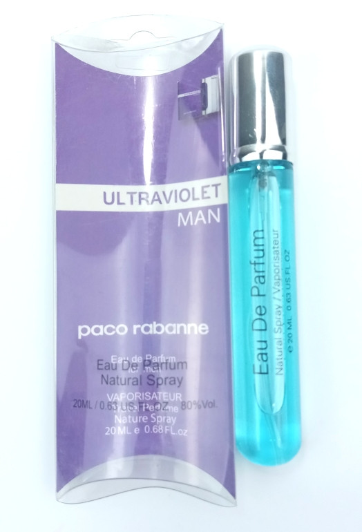 Paco Rabanne Ultraviolet Man 20мл
