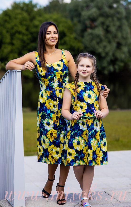 Платья летние подсолнухи из хлопка для мамы и дочки