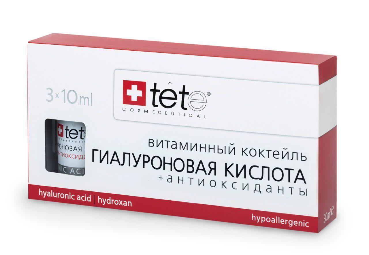 Гиалуроновая кислота и антиоксиданты Tete cosmeceutical (Тете косметик) 3*10 мл