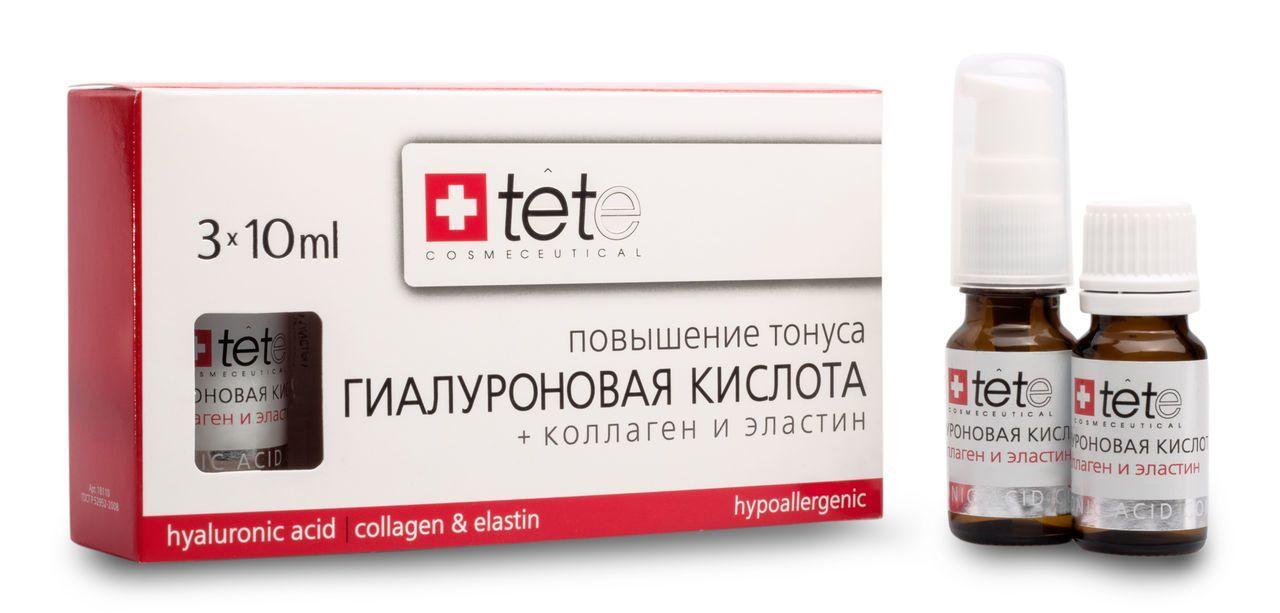 Гиалуроновая кислота с коллагеном и эластином Tete cosmeceutical (Тете косметик) 3*10 мл