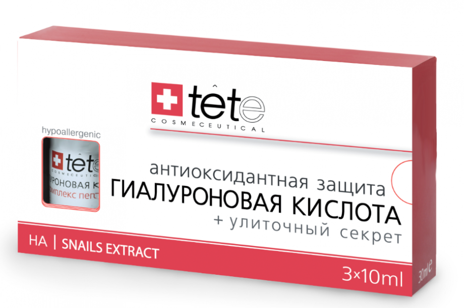 Гиалуроновая кислота и улиточный секрет Tete cosmeceutical (Тете косметик) 3*10 мл