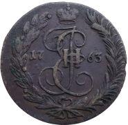 5 копеек 1763 г. ЕМ. Екатерина II. Екатеринбургский монетный двор