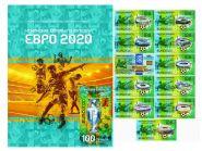 НАБОР 12 шт — Стадионы ЕВРО 2020, LIMITED EDITION + АЛЬБОМ