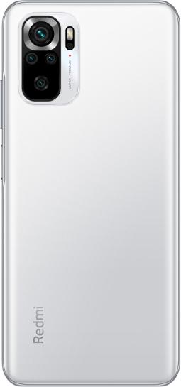 Смартфон Xiaomi Redmi Note 10S 6/128GB (NFC) White