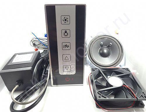 Пульт управления SP-017 комплект (блок питания, динамик, вентилятор)
