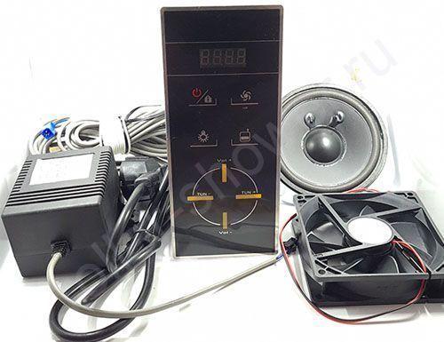 Пульт управления SP-012 комплект (блок питания, динамик, вентилятор)