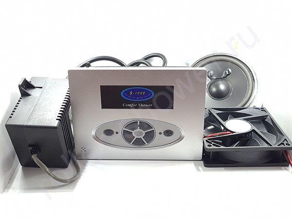 Пульт управления SP-010 комплект (блок питания, динамик, вентилятор)