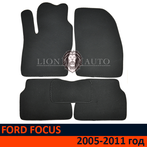 EVA коврики на FORD FOCUS 2 (2005-2011г)