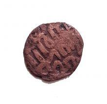 ПОДАРОК!! Золотая Орда. Медная монета (пул) 14 века. Как получить - читайте внутри лота!