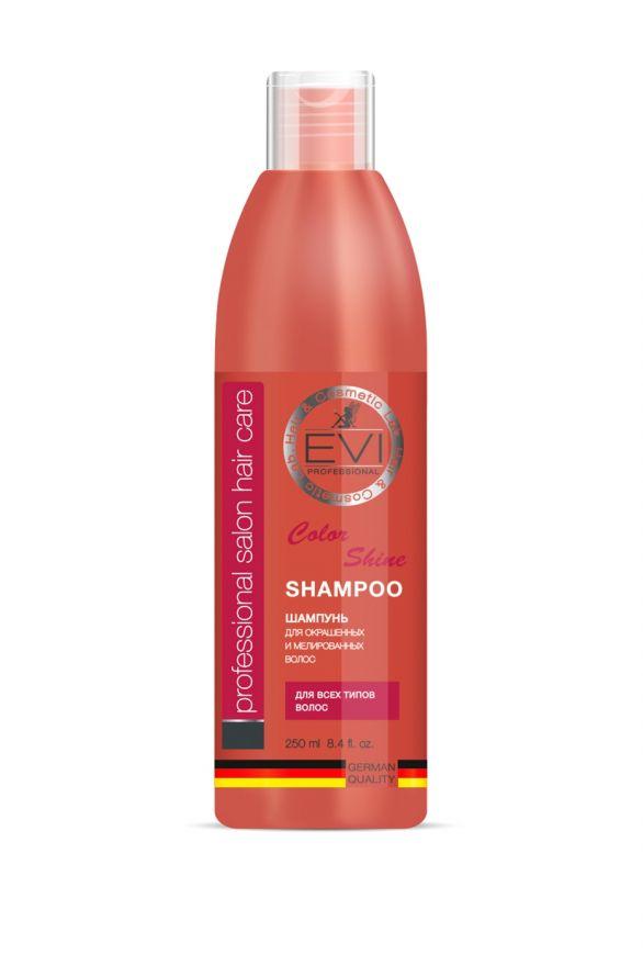 Шампунь «Интенсивный уход» для окрашенных и мелированных волос, 250 мл. «EVI»