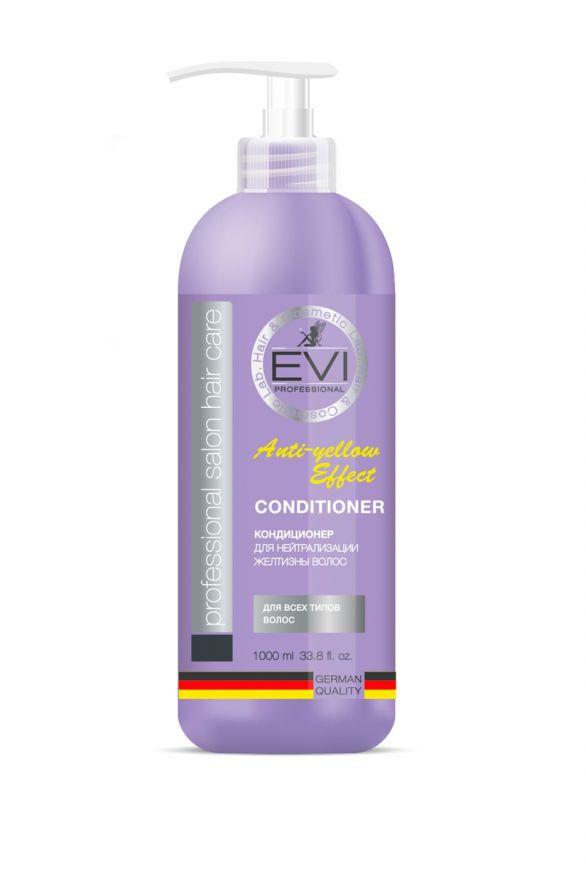 Кондиционер «Серебристый» для нейтрализации желтизны волос, 1000 мл. «EVI»