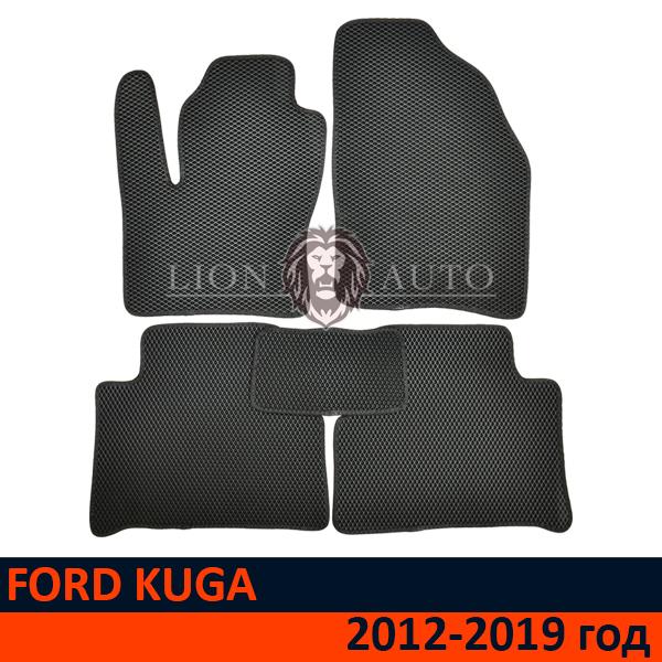 EVA коврики на FORD KUGA (2012-2019г)