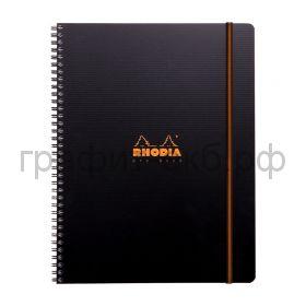 Тетрадь А4+ 80л.кл.Clairefontaine Rhodia Active.ProBook пласт.обл. карман на резинке 90г/м2 119930C